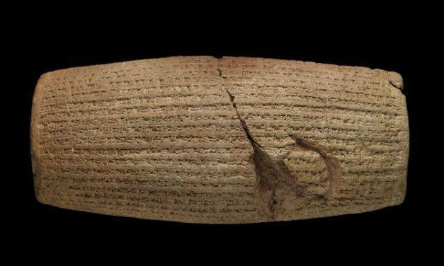 The Cyrus Cylinder and God's Message to Cyrus